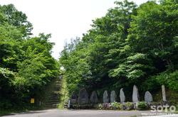 白山スーパー林道(白川郷展望台へ)