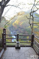 秋保大滝(滝見台)