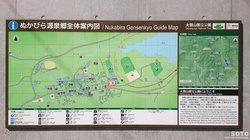 ひがし大雪自然館(3)