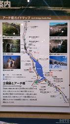 ひがし大雪自然館(6)