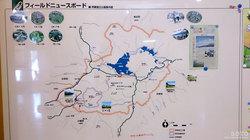 阿寒湖畔EMC(2)