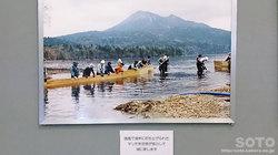 阿寒湖畔EMC(11)