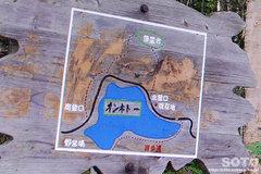オンネトー展望台(地図)