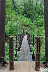 渓谷第二吊り橋