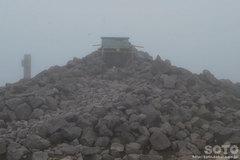 黒岳(山頂)