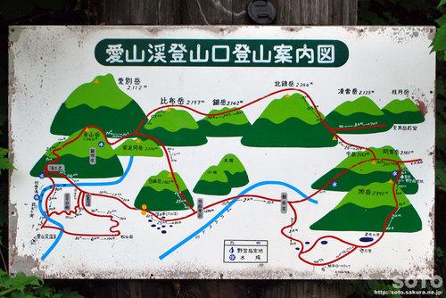 愛山渓登山口案内図