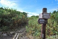 愛山渓〜沼の平(8)