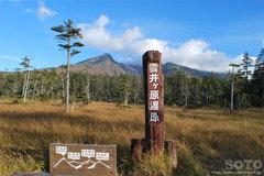 雲井ヶ原湿原(3)