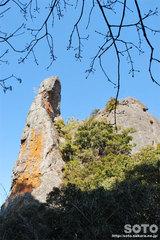 不動岩登山(6953)