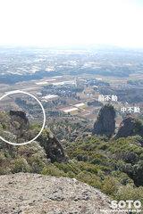 不動岩登山(7024)