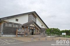 サロベツ(幌延ビジターセンター)