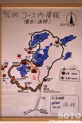 知床五湖(地上遊歩道02)