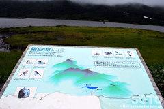 羅臼湖(羅臼湖2)