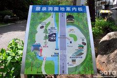龍泉洞(地図看板)