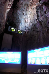 龍泉洞(2)