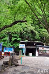 龍泉洞(入口)