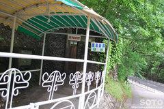 龍泉新洞(入口)