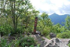 東雲湖トレッキング(天望山山頂)
