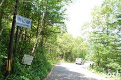 駒止湖(沿道の看板)