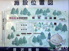 レクの森(案内図)