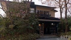 清流荘(外観)