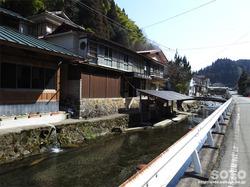 満願寺温泉(1)