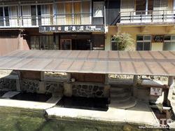満願寺温泉(2)