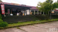 花の温泉館(外観)