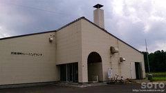 トレーニングセンター(外観)