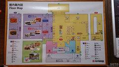 大江戸温泉物語(案内図)