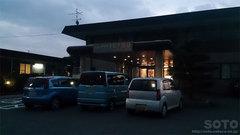 ハートピア温泉(2)