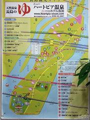 ハートピア温泉(3)