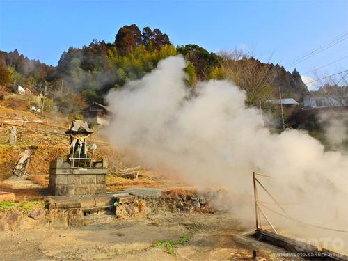 わいた温泉郷(2)