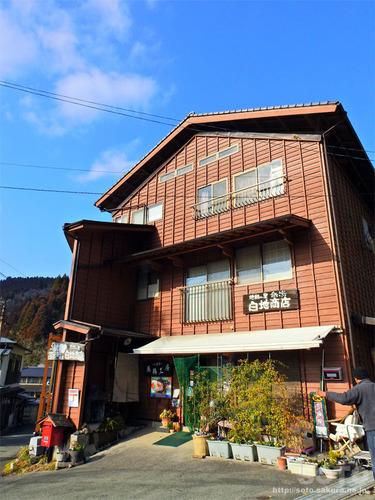 わいた温泉郷(3)