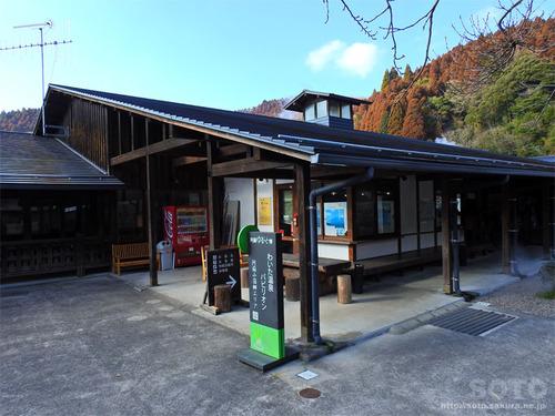 わいた温泉郷(5)