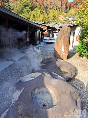 わいた温泉郷(6)