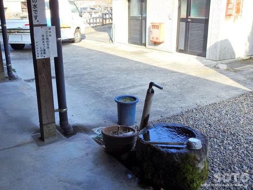 わいた温泉郷(7)
