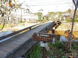 玉造温泉郷(どんどん橋)