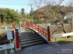 玉造温泉郷(恋叶橋)