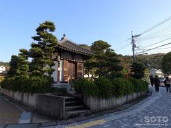 玉造温泉郷(湯薬師堂)