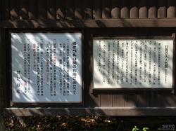 臼別温泉(3)