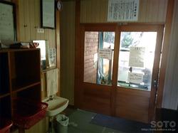 臼別温泉(4)