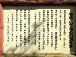 臼別温泉(8)