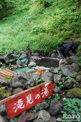 岩尾別温泉(3)
