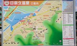 日奈久温泉(地図)