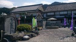 日奈久温泉(本湯通り)