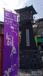 日奈久温泉(からくり灯籠)