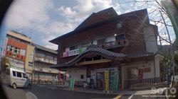 日奈久温泉(ばんぺい湯)