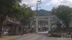 日奈久温泉(温泉神社 鳥居)
