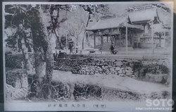 日奈久温泉(古い写真)